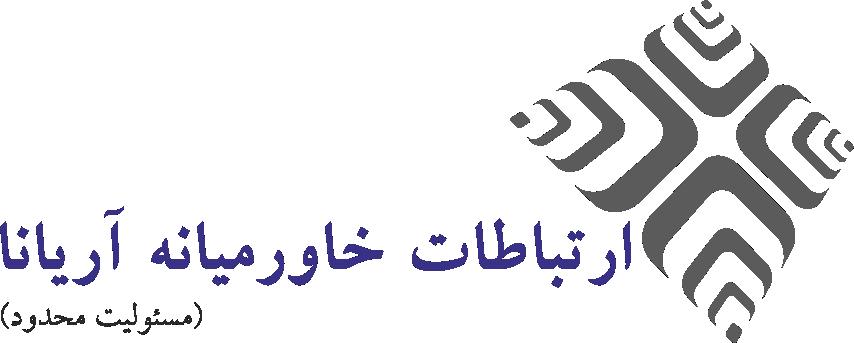 ارتباطات خاورمیانه آریانا